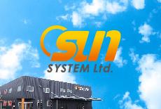 SUNシステム