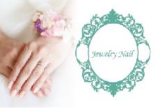 Jewelry Nail